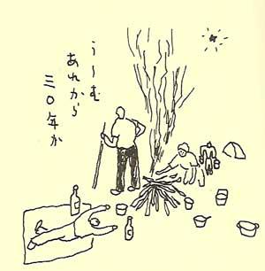 沢野ひとしの画像 p1_2